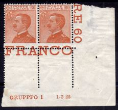 Kingdom of Italy, 1926 – 60 cents, yellow brown – Sassone no. 205 – Pair of stamps with moved perforation and untrimmed margin