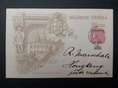"""Macau 1903 - Set of 2 postcards sent from Macau to Hong Kong with arrival stamp """"Victoria"""""""