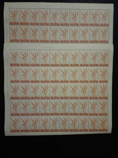 Africa oriental Italian, 1938, two sheets of fifty 2 cent value stamps, picture series.