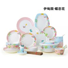 Chinese style tableware (Eden patterns) - 56 items