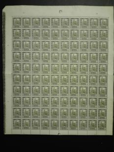 Italian Colonies – Libya, 1924 – Complete sheet of 100 stamps – 50 cents face value