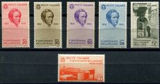 Kingdom of Italy, 1935 - Bellini - Standard mail - Sassone nos. 388-93