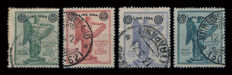 Kingdom of Italy, 1924 series of stamps from 1921 overprinted