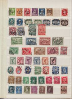 German Empire/Reich 1920/1945 collection with official stamps.