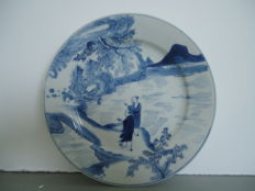 Kangxi Period plate - China - 18th century