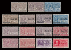 Kingdom of Italy, 1913-1933. Pneumatic, Complete series