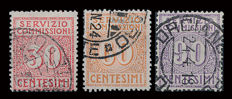 "Kingdom of Italy, 1913, Service stamps. Series ""Cifra in un cerchio"" (Number in a circle)"