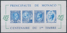 Monaco – 1985 – Yvert block 33a imperforated
