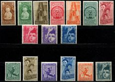 Kingdom of Italy, 1937, Summer Colonies Ordinary Mail + Airmail, Sassone 406–'15 + A100–'5