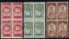 Kingdom of Italy, 1921 – stamps in four-blocks – 2 complete series