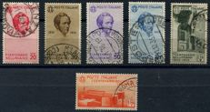 Kingdom of Italy, 1935, Bellini, Ordinary Mail, Sassone 388–'93, Complete Series
