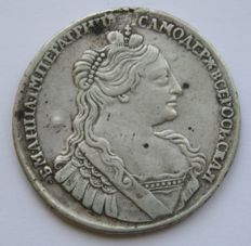 Russia - Rouble 1734 - Silver