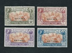 Eritrea, 1923-1930 – Selection – Sassone 3/173.