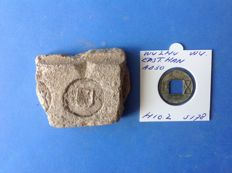 Ancient Orient – China Oriental Han. Clay mould for a 2000 year old Wu Zhu coin (H.10.2) + the relevant Wu Zhu coin
