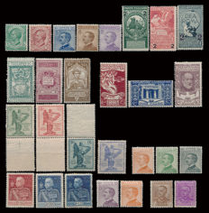 Italy, Kingdom, 1906-1928 – Lot of 10 complete series