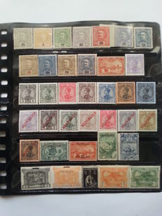 Portugal 1895/1971 – Stamp Selection