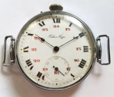 Paul Buhre, rare marriage wristwatch, Switzerland ,1910s