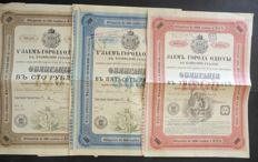 Very rare lot of 3 different bonds Russian, city of ODESSA loans, 100 + 500 + 1000 rubles