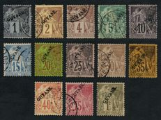 Guyana 1892 – Cancelled complete series, including some signed by A. BRUN – Yvert No. 16-28