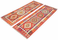 NO RESERVE ! Pair of DOUBLE FACE PICTORIAL NEW Afghan Oriental Hand Woven Veg Dyes Kelim Area Rug 190 cm x 60 cm