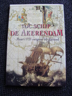 "The Netherlands – Year pack 2001 ""Dutch East India Company ship the Akerendam II"" in blister."