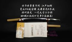 Very nice original Japanese wakizashi made by Inshu Tottori Ju Kanesaki year 1660
