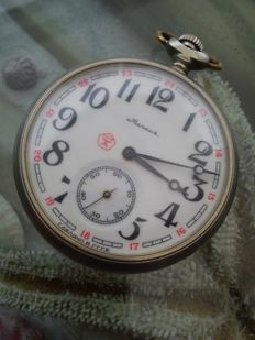 Molnija - wolves – USSR Russian pocket watch from the 1960s