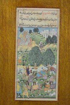 A beautifully framed miniature – Persia – early 20th century