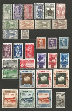 Former Italian Colonies, Complete series of assorted colonies