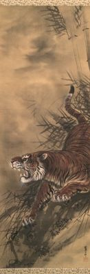 Antique and very detailed handpainted scroll painting of a tiger on cloth - Japan - ca. 1920