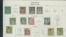 Collection French colonies, including Somalia, Dahomey, Gabon and Lebanon, from the early years.