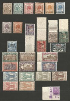Italy, Ex Colonies – Italian Somalia, selection of complete series