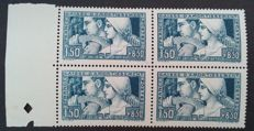 France 1928 – Caisse d'amortissement, le Travail, types I and III 'se tenant', block of 4 – Yvert n° 252 et 252b.