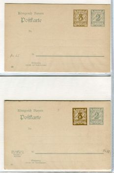 Germany - Collection of 123 different postal stationeries