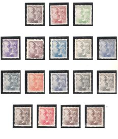 Spain 1940 – Complete series 'General Franco' with thick perforation. Edifil No. 919/935.