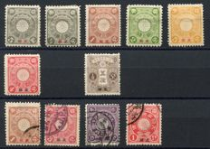 China, Foreign Offices - 23 Stamps