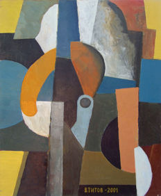 Vladimir Titov - Composition