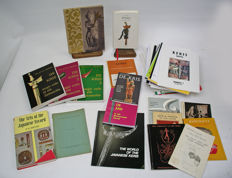 Large amount of books and publications about the Indonesian Kris and other Oriental weapons