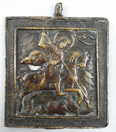 Russian bronze travel icon - St. George and the Dragon