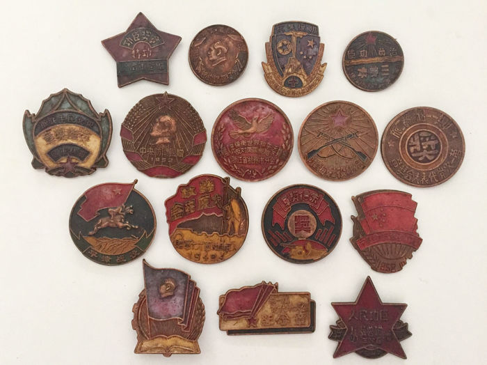 Collectibles China military medals different 16 pieces