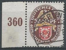 German Empire 1929 – Emergency aid, country's coat of arms, with plate flaw – Michel 434 I