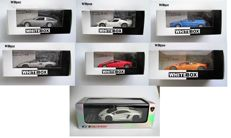 Whitebox / Welly - Scale 1/43 - Lot with 7 models Lamborghini
