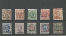 Italy, Offices Abroad – Peking – cpl set, Sassone 8/17