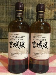 Miyagikyo Single Malt Whisky 700ml x 2 bottles