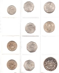 "Sri Lanka - collection from Sri Lanka with 5 rupees 1967 ""2500 years of Buddha"""