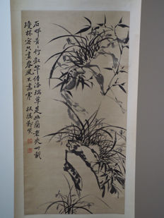 Scroll painting Zheng Banqiao replica – China – late 20th century