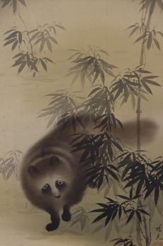 "Scroll painting ""Tanuki たぬき under the moon"" - Japan - Early 20th century"