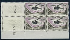 France 1932 / 1958 - Coin Date collection, MNH