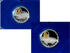 Canada - lot of 2 x 20 dollars - 1991 - De Havilland Beaver and SIlver Dart - silver with gold inlay