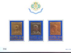 Asia - Collection of 100 (Souvenir) Sheets, Thailand, Malaysia, Indonesia and Singapore